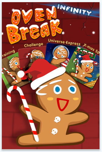 It's a free Gingerbread Man game for the iPhone   Gingerbread Fun